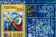 TheImmortalofThunder-GB8-JP-VG