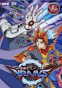 VRAINS DVD 16