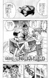 Yu-Gi-Oh! - Duel 046