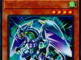 Soul Fusion (OCG-JP)