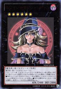 YuGiOh! TCG karta: Magi Magi ☆ Magician Gal