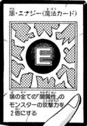 NegativeEnergy-JP-Manga-DM