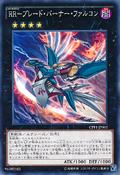 RaidraptorBladeBurnerFalcon-CPF1-JP-C