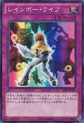 RainbowLife-DE02-JP-C