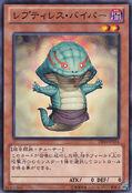 ReptilianneViper-DE04-JP-C