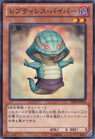 File:ReptilianneViper-DE04-JP-C.jpg