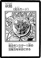 Shrink-JP-Manga-DM