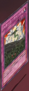 File:SnakeWhistle-JP-Anime-GX.png