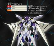 StarliegePaladynamo-JP-ZX-NC