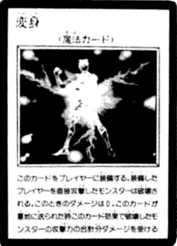 File:Transformation-JP-Manga-GX.jpg