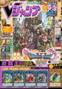 VJMP-2017-9-Cover