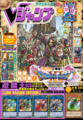 VJMP-2017-9-Cover.png