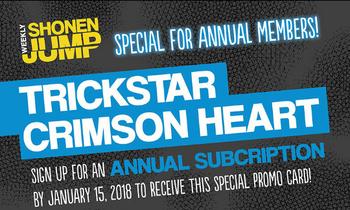 <i>Weekly Shonen Jump</i> January 2018 membership
