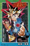 Yu-Gi-Oh! - Duel 052