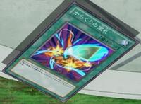 CardofPuppets-JP-Anime-ZX