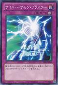 CyberSummonBlaster-DE01-JP-C