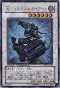 GenexAllyTriarm-DT07-JP-DUPR-DT