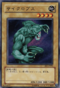 HitotsuMeGiant-BE1-JP-C