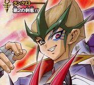 Kite Tenjo (manga)