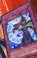Magician'sSelection-JP-Anime-DM.png