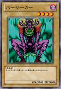 MysticClown-JP-Anime-5D