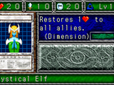 Mystical Elf (DDM video game)