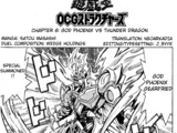 Yu-Gi-Oh! OCG Structures - Chapter 006