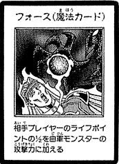 File:Ryoku-JP-Manga-DM.png