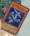 SatelliteBase-JP-Anime-GX.png