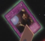 TrapHole-JP-Anime-MOV2
