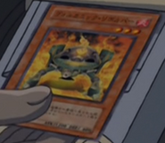 VolcanicBlaster-JP-Anime-GX