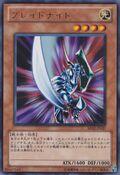 BladeKnight-BE02-JP-UR