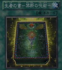 BookofLife-JP-Anime-GX