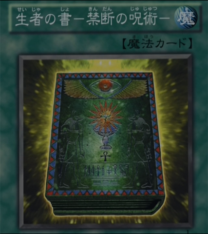 File:BookofLife-JP-Anime-GX.png