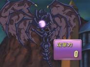 ChaosCore-JP-Anime-GX-NC