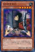ConfrontingtheC-GS06-JP-NR