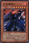 KnightoftheRedLotus-SOVR-JP-C