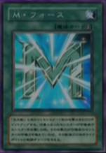 MForce-JP-Anime-GX