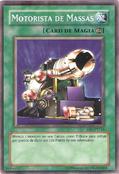 MassDriver-DR1-PT-C-UE