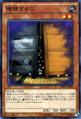 File:MaxxC-SR03-JP-C.png
