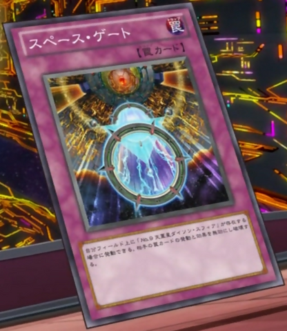 File:SpaceGate-JP-Anime-ZX.png