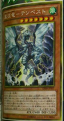 TempestDragonRulerofStorms-GS06-JP-OP