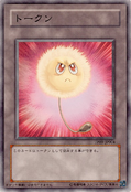 Token-TP09-JP-C-AngryFluff