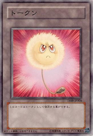 File:Token-TP09-JP-C-AngryFluff.png