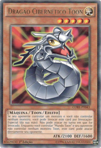 File:ToonCyberDragon-CORE-PT-R-1E.png