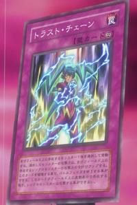 TrustChain-JP-Anime-5D