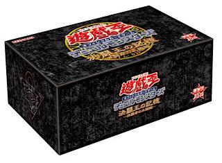 Yugioh Cards Memories of the Duel King:Osiris/'s Sky Dragon KoreanVer Official