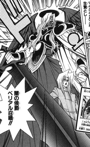 File:BelialMarquisofDarkness-JP-Manga-R-NC.png