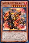 BlasterDragonRulerofInfernos-LTGY-JP-SR