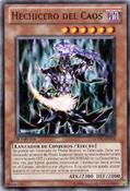 ChaosSorcerer-SDDC-SP-C-1E